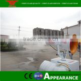 Nanyang Popular Selling Water Mist Cannon/Air Blast Sprayer for Garden,Orchard,Agriculture use