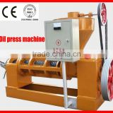 Olive, coconut, rapeseed, sunflower, walnut oil press , oil press machine from professional manufacturer Wanqi brand