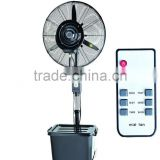 "26'' /30"" remotor control mist fan/water spray fan/hot sale fan/fog fan"