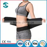 Far infrared heat physical therapy back heat wrap