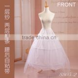 P8805-2- Fashion 2 Hoop Bridal Dress Petticoat/ Tulle Underskirt