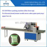 SJ Pillow packing machine 2014 New Manufacturer in Shanghai banana chips packaging machine
