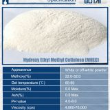 Hydroxypropyl methyl cellulose HPMC for construction