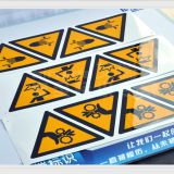 Printing die cut self adhesive sticker label