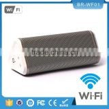 china manufacturer low price professional portable custom 3D stereo subwoofer outdoor wifi speaker