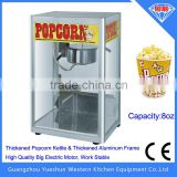 Factory direct hot selling stainless steel pop corn machine                                                                         Quality Choice