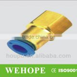 Air quick coupler PCF Femail straight Series