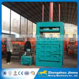 Hydraulic waste paper cardboard baling machine                                                                         Quality Choice                                                     Most Popular
