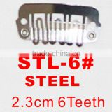 STL-6# Retail and wholesale 23mm long Steel color 6 U shape teeth easy snap clips for hair extensions wigs wefts weavings