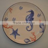 Marine series of embossed 3D porcelain round plate