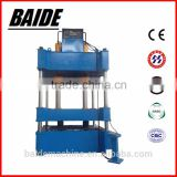 Four-column hydraulic press machine and punching machine,High efficient four-column hydraulic press machine