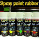 GAR Rubber Spray Car Color Change Rubber Spray Wheel Hub Spray Paint Care Modification/Removable Wheel Hub Rubber Spray