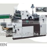 used single color offset printing machine,used single color offset printing machine from china