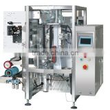 vertical automatic low price small tea packing machine