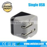 Factory price 5v 1a Double-Color Folding USB AC Home Wall Charger for Samsung Apple iPhone (US Plug)