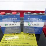 China supplier rechargeable lithium battery lifepo4 72v20ah battery pack for motorcycle/bicycle