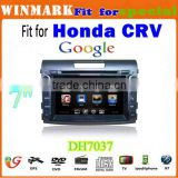 wholesale special car DVD player for Honda CRV 2012 2013 2014 touch screen MP3/MP4/MP5/GPS/BT/3G/FM/AM/etc
