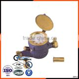 Rotary-vane Dry-dial Single-jet Water meter