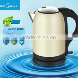 Electric Heating Element Water Boiler Stainless Steel Electric Tea Kettle