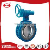 a216 WCB manual casting butterfly valve without pin China OEM Manufacturer Custom Double Flanged Butterfly Valves