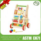 2015 Wooden Baby Walker Toys,Educational Baby Walker toys ,Multifunctional Baby Walker educational toys