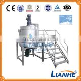 China manufacturer dishwashing liquid mixer homogenizer hair shampoo mixing and blending tank