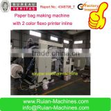 Automatic KFC Paper Bags Making Machine With Printing Function