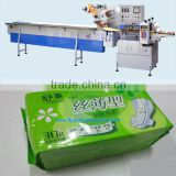 Sanitary Pad Napkin Packaging Machine With CE