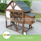 Wheeled Tractor Hen House Wooden Chicken Coop with nesting box