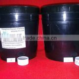 KY-928 silicone rubber for power module
