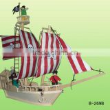 Classic Wooden toy ship model
