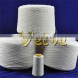 crochet cotton thread customized spun yarn in china