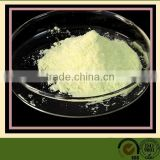 Oxytetracycline hcl powder/Veterinary Antibiotic Drugs API cas 2058-46-0/Oxytetracycline BASE/Hcl