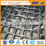 2016 hot sale Mild wire crimped wire mesh / crimped woven mesh (FACTORY MANUFACTURER)