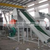 automatic HDPE bottle flake washing machine price