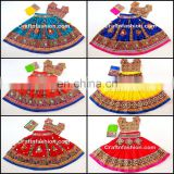 Designer Navratri Chaniya Choli-Indian 2017 Garba wear chaniya choli -Indian Patchwork Mirror chaniya choli