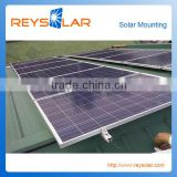 Tin Roof PV Solar Panel Aluminum Mounting System /solar Aluminum Stant/ commercial solar system                                                                         Quality Choice