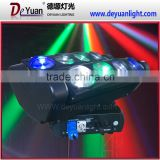 Promotional china moving head light 8PCS 12W RGBW spider Led Beam moving head stage Light