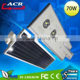 70 Watt solar Led Street Light, Smart All In one Solar Street Light Led IP65 CE ROHS with 5 years lithium battery