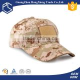 Custom digital camouflage embroidery hook and loop patch hat