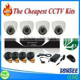 CCTV security Camera system outdoor 4ch dvr kits cctv kit convert analog cctv to ip camera