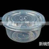 Disposable Plastic Microwave Bowl With Lid For Food