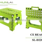 PP fold Step Stool Strong & Compact for easy Storage stool CE&REACH pp green anti-skidding foot stool SL-D220J