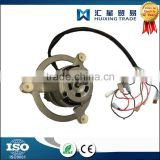High Speed Daul-Shaft fan motor for Range hoods