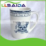 Hot selling mug ceramic llsaida ceramic beer mug white ceramic mug