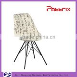 AH-1002B Pattrix Low Back Metal Leg Padded Living Room Chair Dining Chair