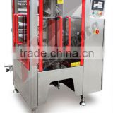 Bagging machine for sweets, puff snack food, potato chips, crispy rice, jelly, candy,, dumpling, small cookie,milk powder