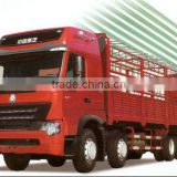 HOWO A7 8x4 cargo truck for sale at low price (newfashioned)