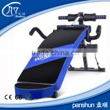 SIT UP BENCH CHAIR GYM BENCH EXERCISE BENCN WEIGHT BENCH
