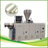 Grace PVC pipe machinery / PVC pipe production line/ PVC pipe making machine whole production line flexible capacity